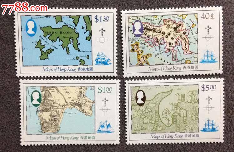 香港1984年地图邮票
