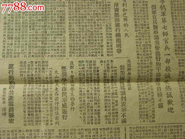 0000元_第4张_7788收藏__中国收藏热线图片