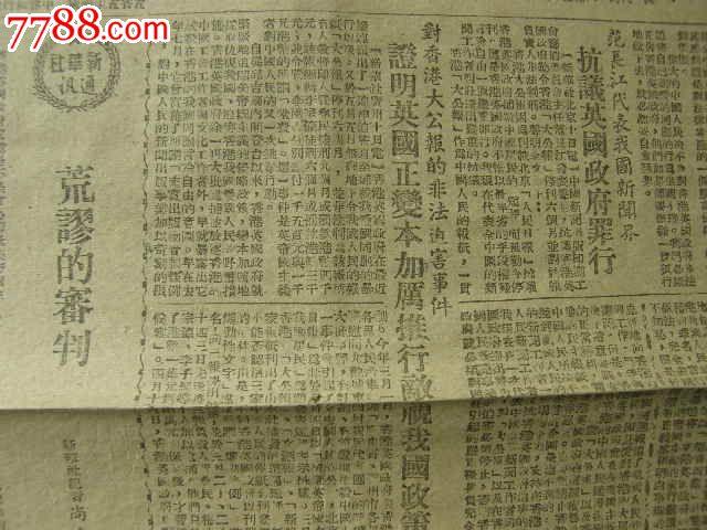 0000元_第2张_7788收藏__中国收藏热线图片