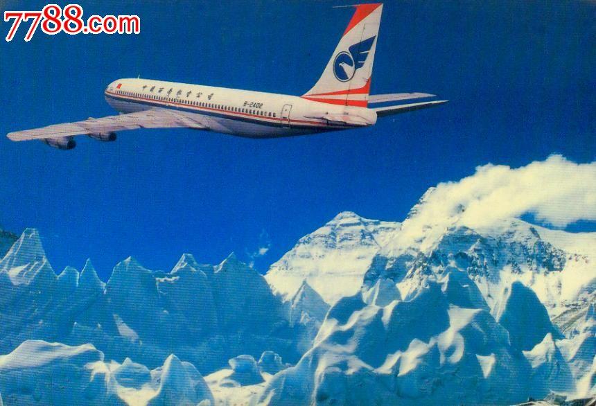 80年代【民航飞机,雪山】明信片