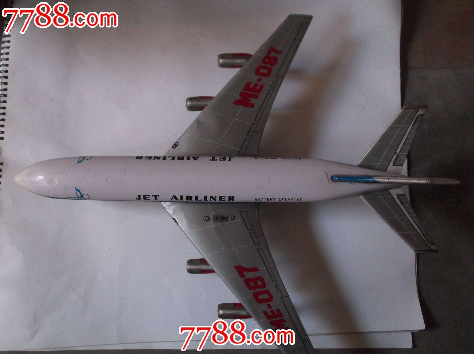 老铁皮玩具,大飞机