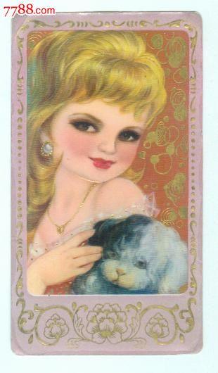 外国洋娃娃1980年上海远洋运输公司年历卡(仅供收藏)