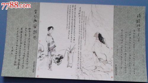 0000元_第1张_7788收藏__中国收藏热线