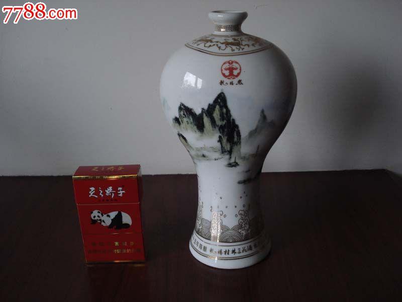 酒瓶(1个)【绿岛收藏】_第1张_7788收藏__中国收藏热线
