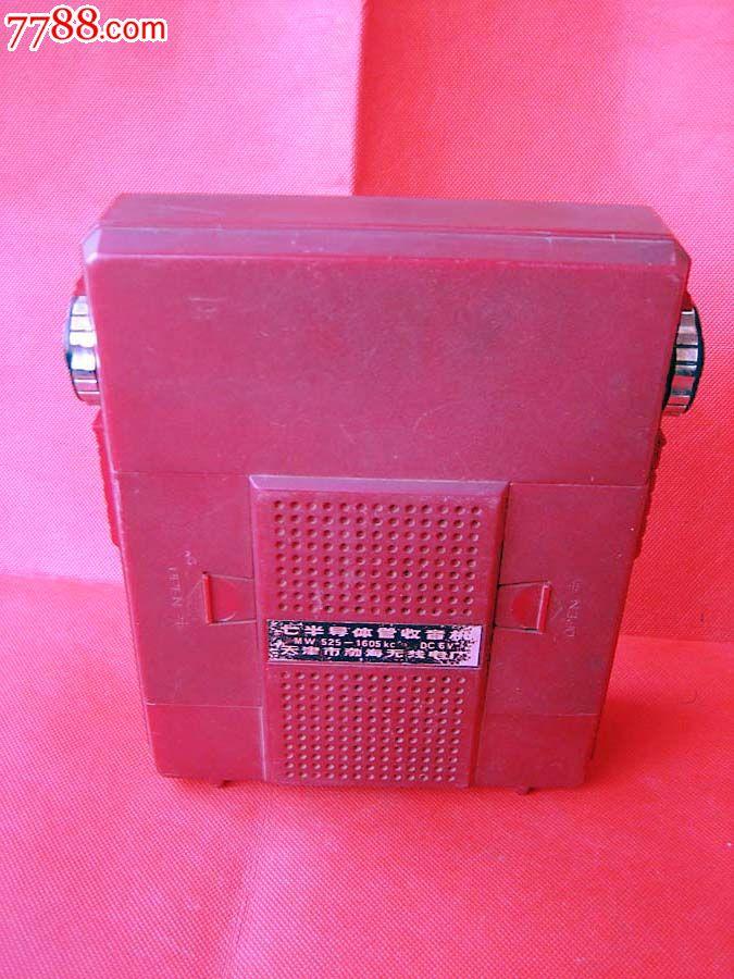 海鸥牌714型中波收音机