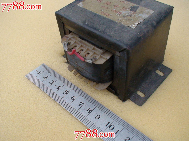 110v变压器_价格100