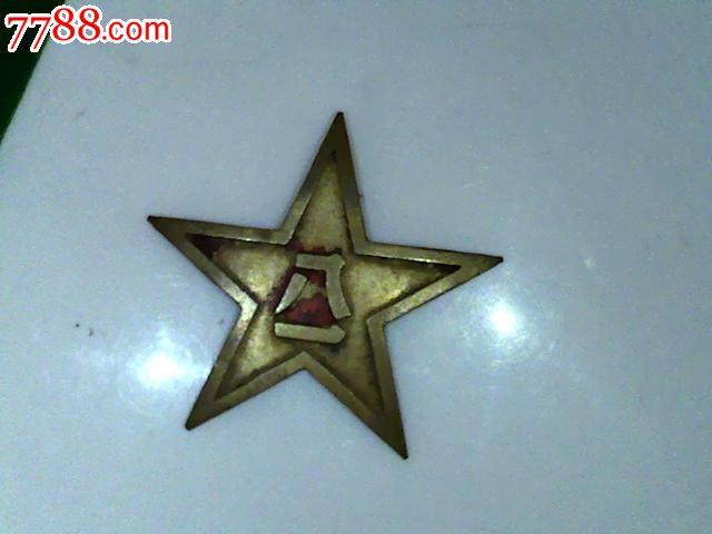八一五角星