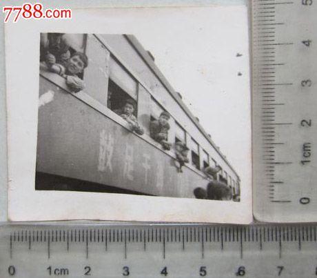 趴在火车窗户上留影(老照片)