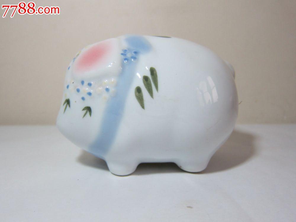 老瓷小猪存钱罐
