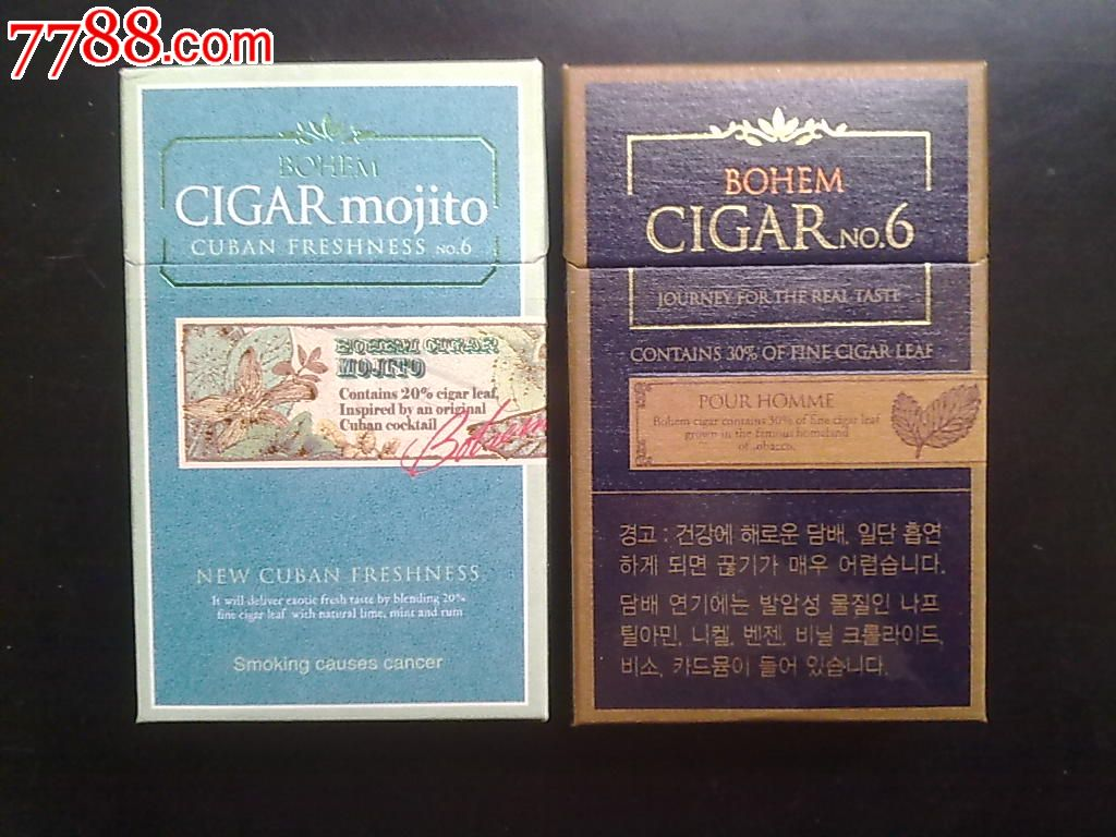 bohemcigar宝恒雪茄(空烟盒)2个合售