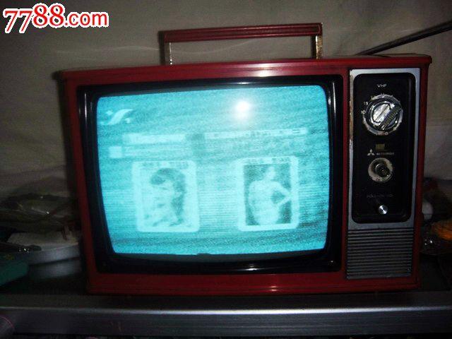 14寸日本三菱黑白电视机