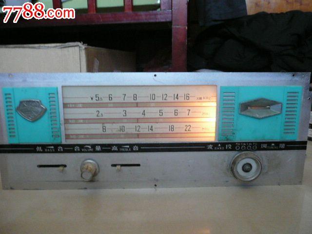 天乐牌电子管收音机