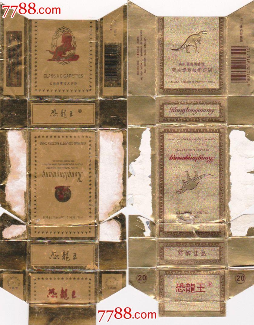 烟盒设计平面图