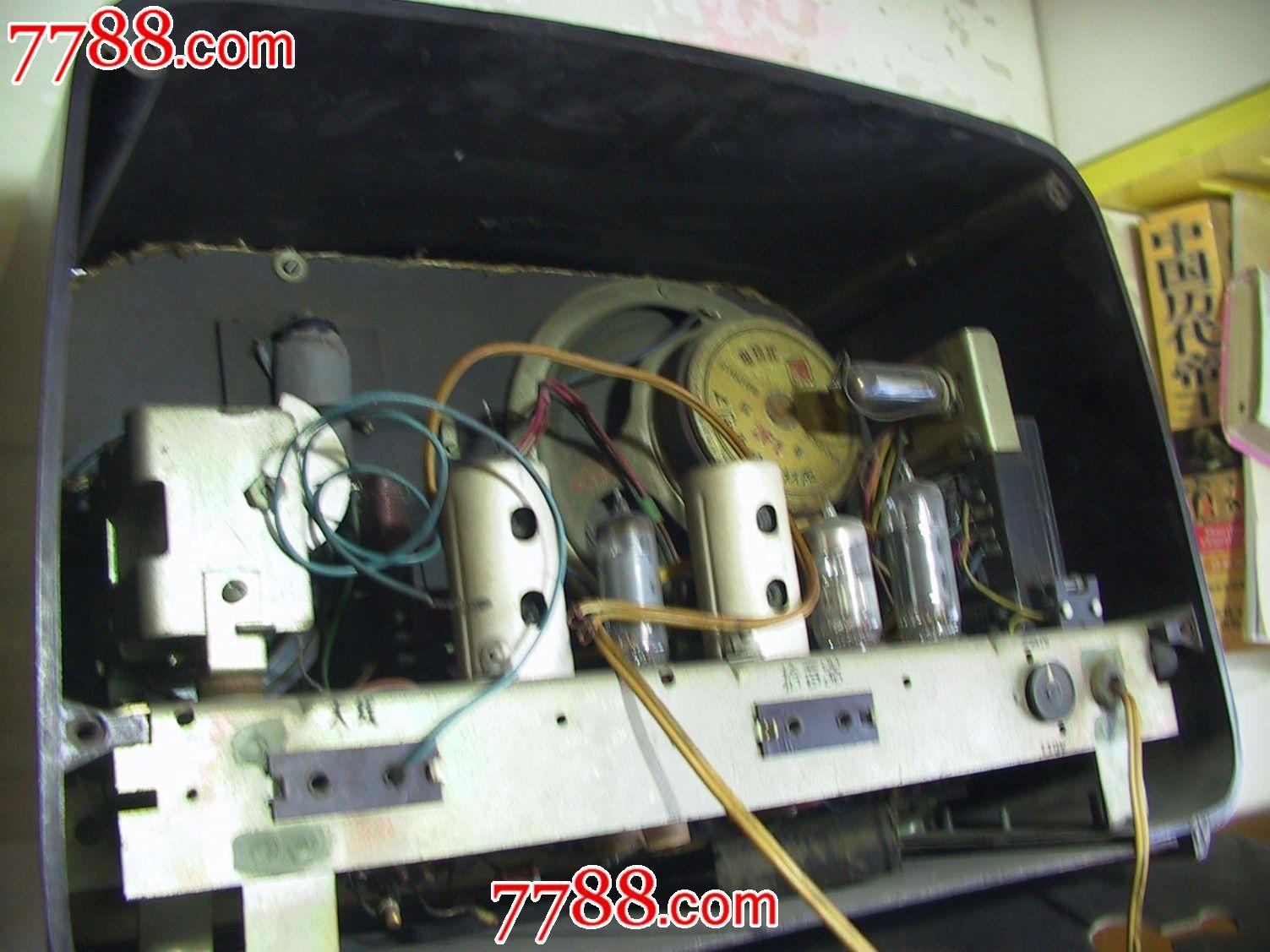 熊猫601-1牌收音机_价格850元_第2张_7788收藏__中国收藏热线