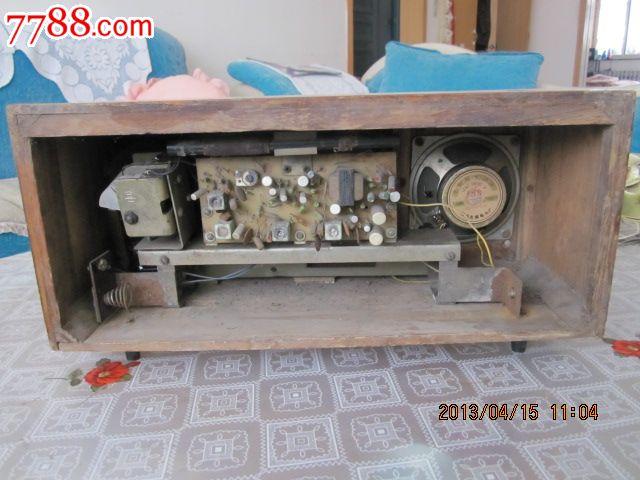 卫星牌9104型晶体管收音机