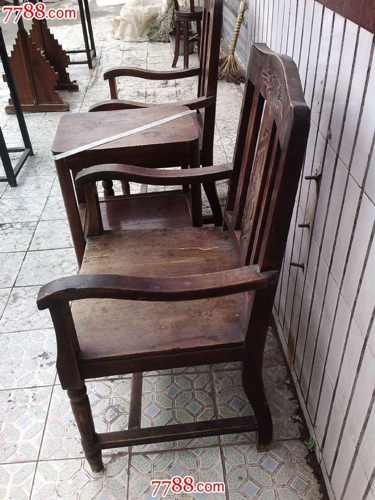 金丝楠木扶手椅几一套已出勿询_木椅/凳【惊弓堂】_第2张_7788旧家具