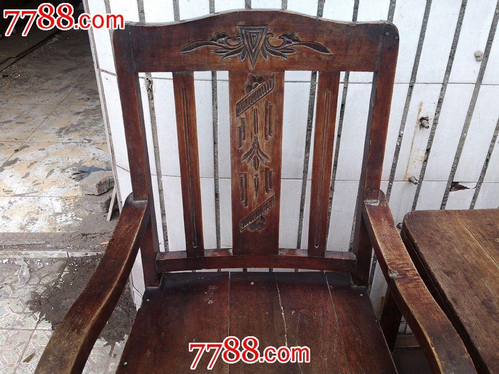 金丝楠木扶手椅几一套已出勿询_木椅/凳【惊弓堂】_第4张_7788旧家具