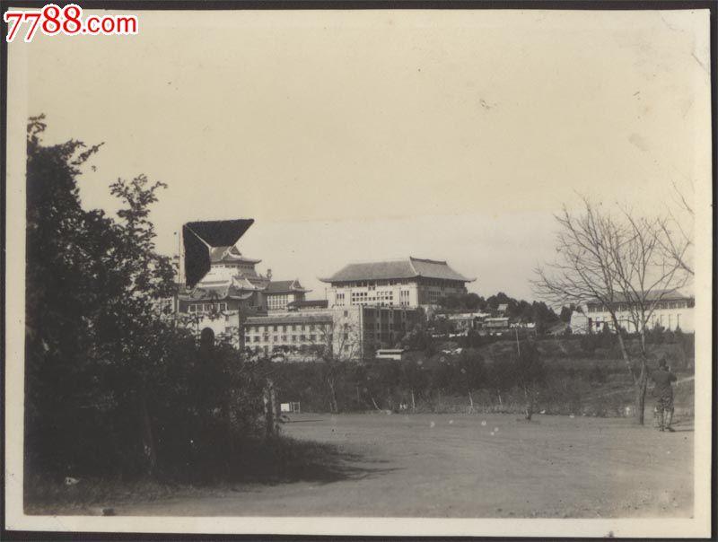 民国老照片,武汉大学校园3枚
