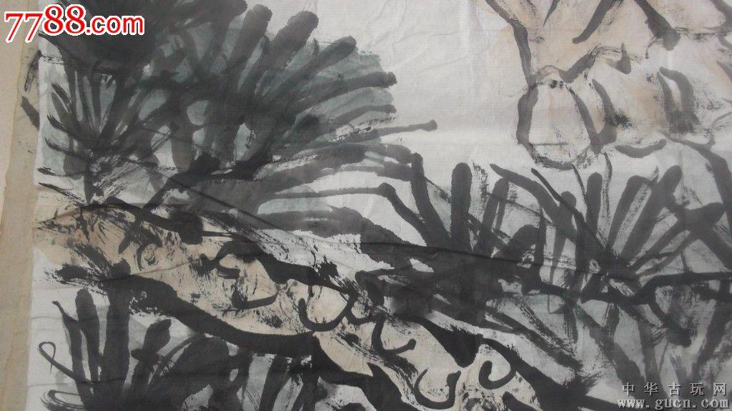2000年画写意图,生动传神,写意画法,体现老虎的威猛_第5张_7788收藏