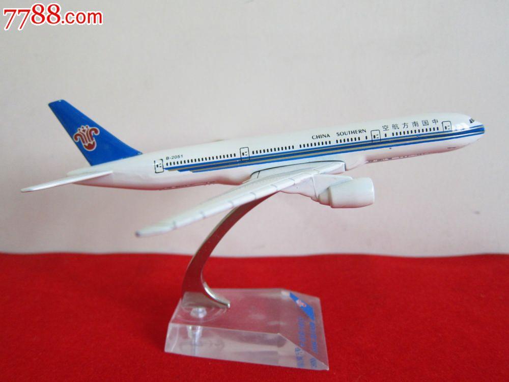 飞机模型·玩具摆件_价格50.