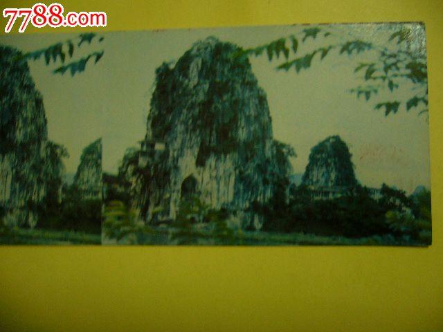 明信片--桂林