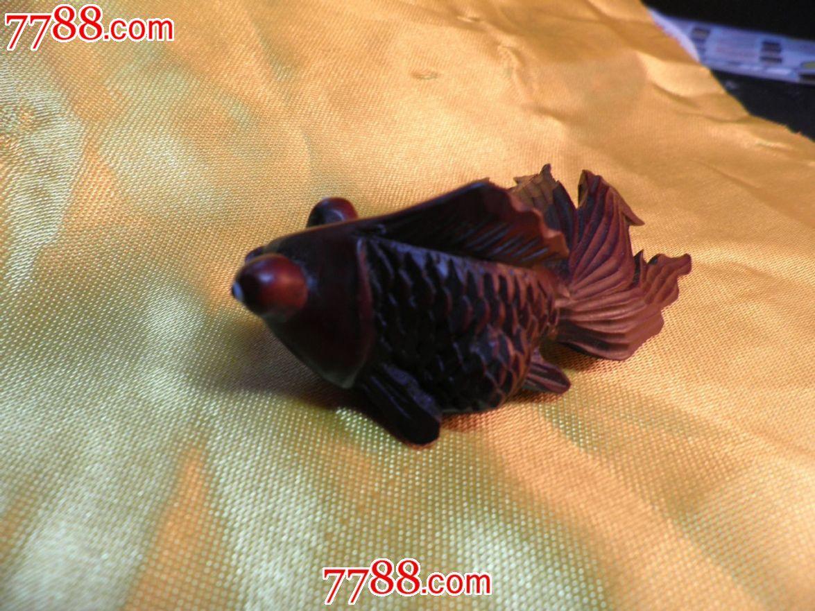 木雕金鱼_议价_第4张_7788收藏