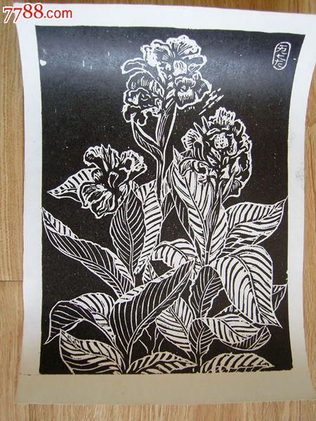 木刻版画花卉素材