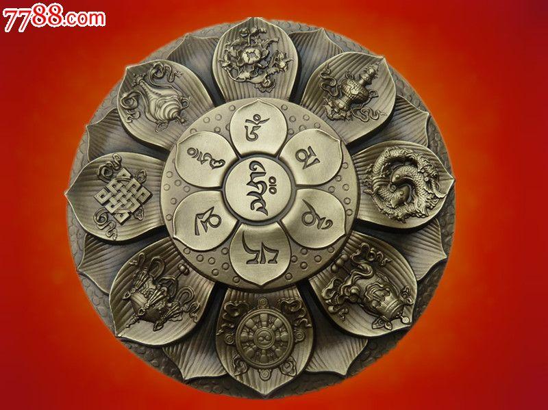 莲花座千手观音大铜章