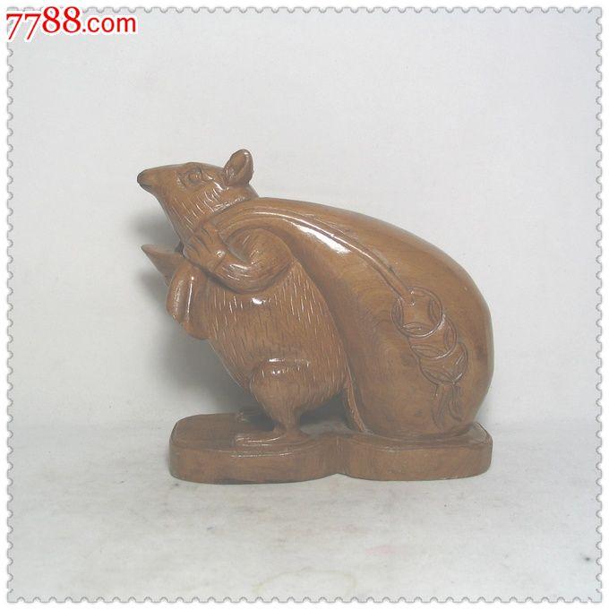 运财鼠*精美实木雕摆件