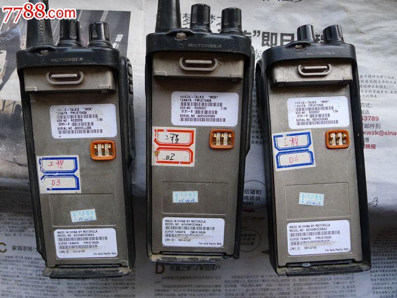 3个摩托罗拉gp88s对讲机合拍{配件机}_第2张_7788收藏__中国收藏热线