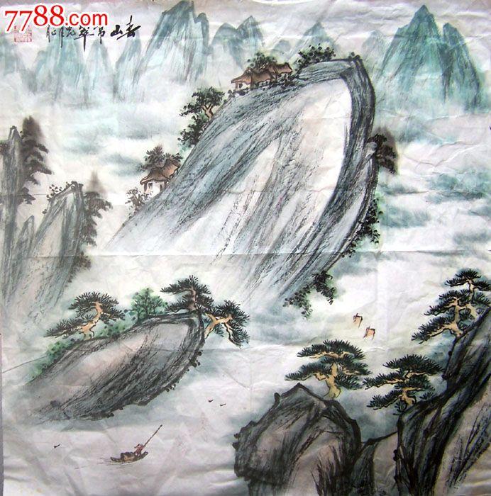 著名老画家山水画图片