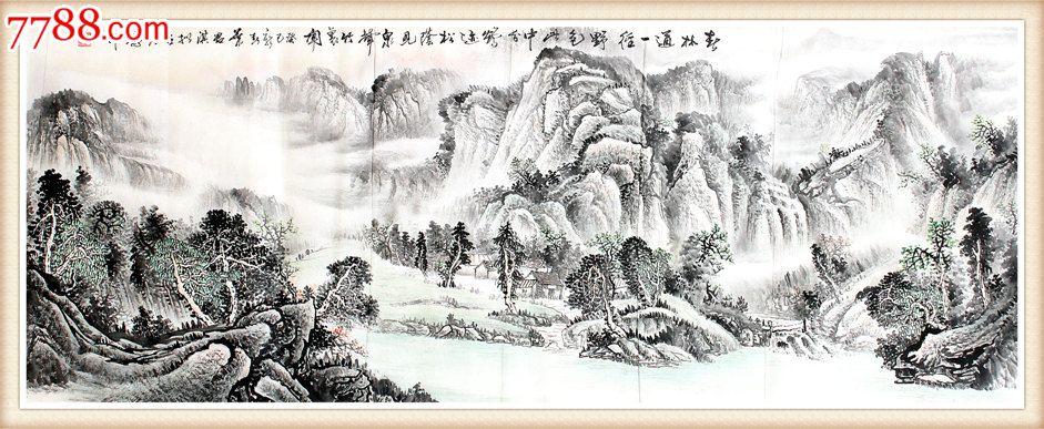 【九藏轩阁】名家书画国画叶君淇山水画手绘春林通一