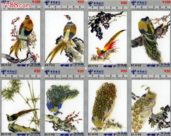 水仙卡2003-187工笔画35元