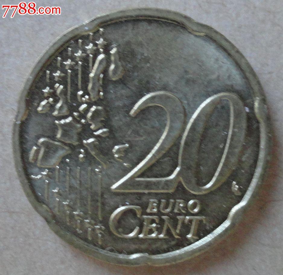 德国2002年20欧分g图片