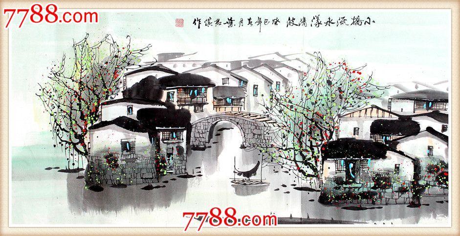 山水画手绘客厅办公室酒店小桥流水漾清波