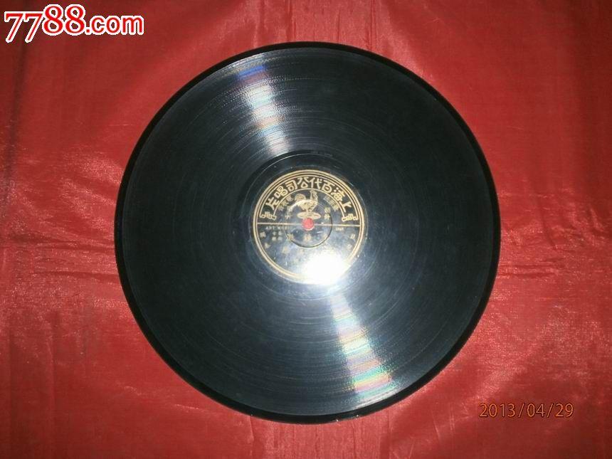 音乐老唱片-se17340982-老唱片/胶片-零售-7788收藏