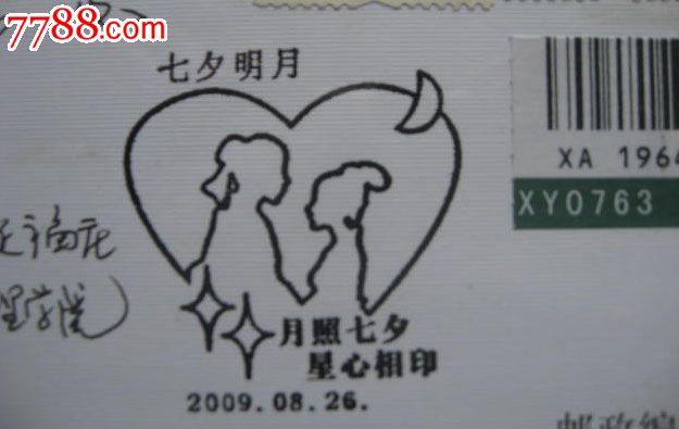 儿童画 简笔画 手绘 线稿 625_395