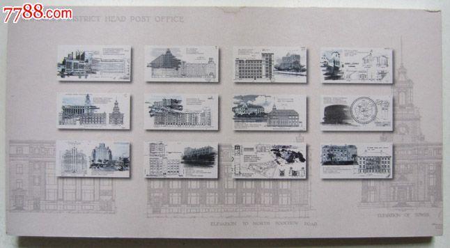 苏州河沿岸老建筑明信片