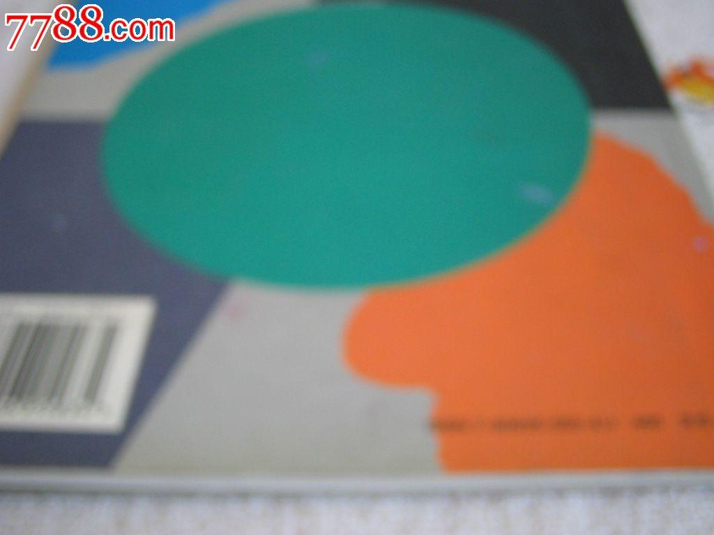 风景基础图案(基础图案设计丛书)-装饰/设计图册--se