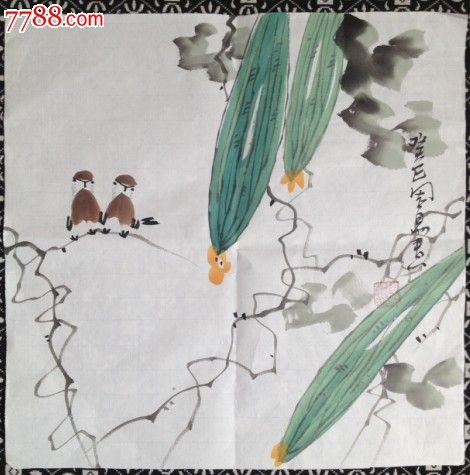 周艺小斗方丝瓜_议价_第1张_7788收藏__中国收藏热线图片