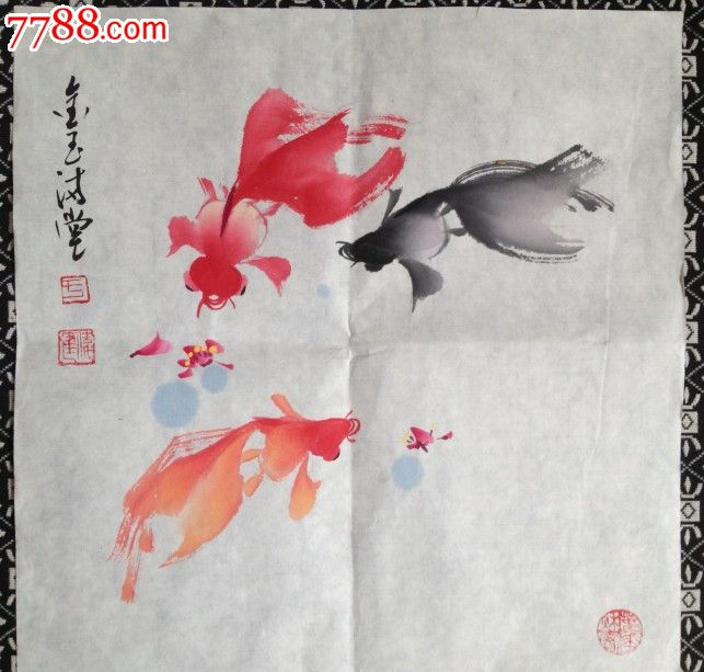 水墨/写意画法,,2010-2019年,,小于二尺,,未装裱,,宣纸, 简介: 金鱼