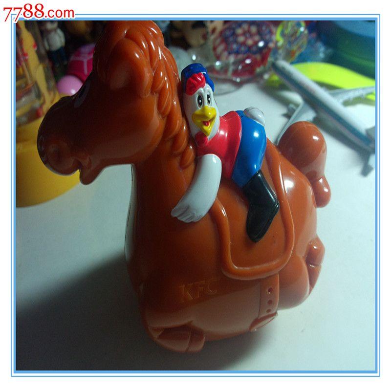 肯德基奇奇玩具,疯狂动物园,奇奇骑马,早期玩具_第1张_7788收藏__中国