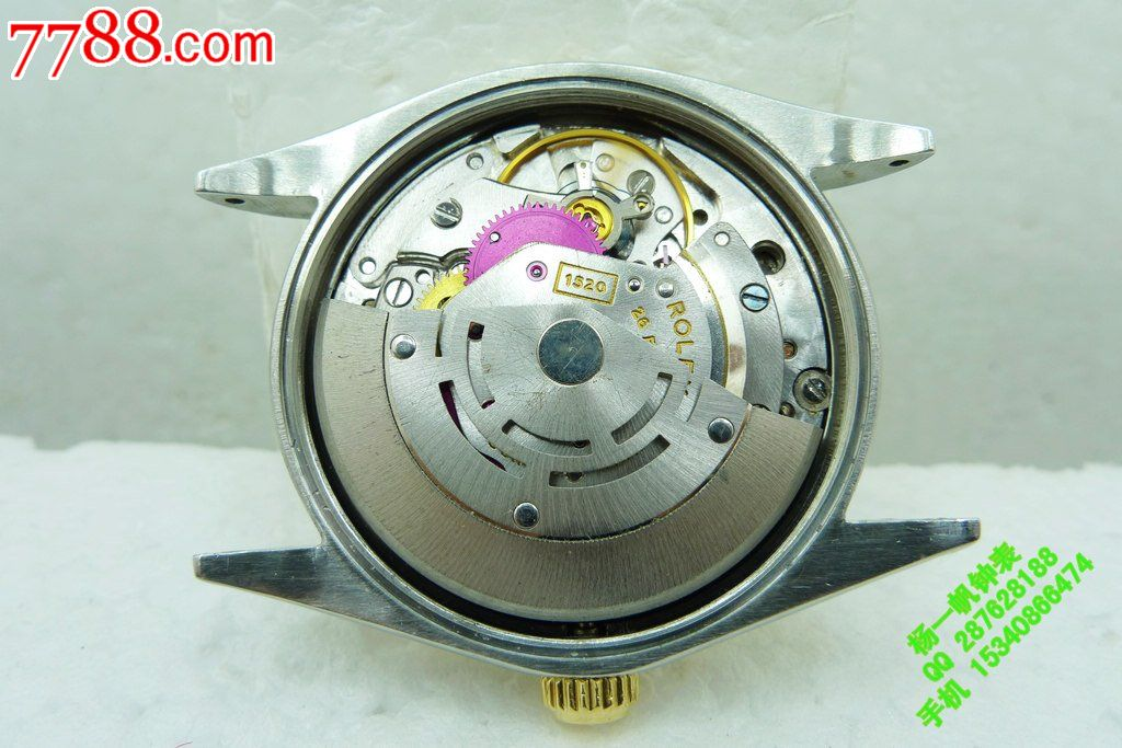 劳力士1520机芯自动机械手表7