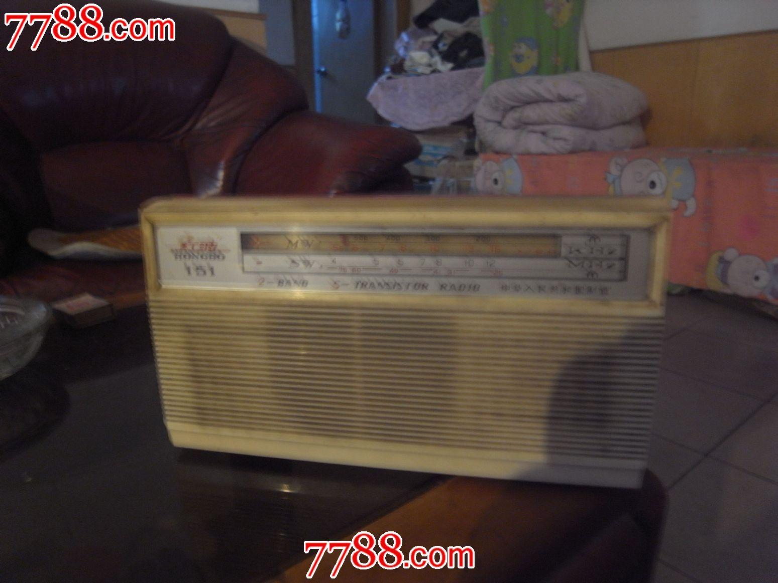 收音机 1549_1162
