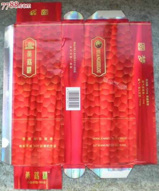 硬红盒黄鹤楼香烟_条盒黄鹤楼-se17518275-烟标/烟盒-零售-7788收藏