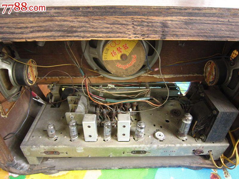 东方红803型大型电子管收音机