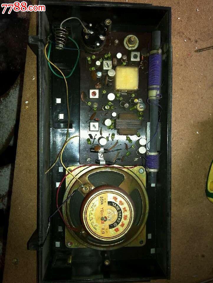 黄山牌406七晶体管小型台式收录机