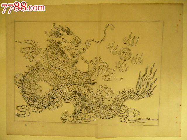龙的素描画法步骤图片
