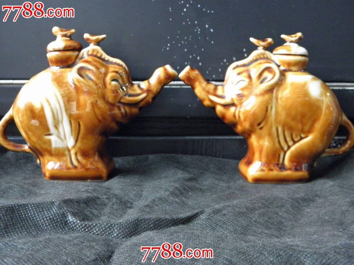 精品大象壶一对图片