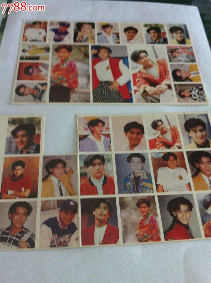 90年代白边小版明星贴纸贴画林志颖图片